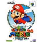 (N64) スーパーマリオ64  (管理:7301)