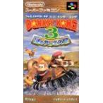 (SFC) スーパードンキーコング3 謎のクレミス島 (管理:4385)