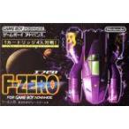 (GBA) F-ZERO(エフゼロ) FOR GAMEBOY ADVANCE (管理:47002)
