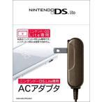 任天堂 ニンテンドーDS Lite専用 ACアダプタ USG-002 (管理:2283)