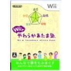 (Wii) Wiiでやわらかあたま塾  (管理:380045)