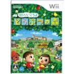 (Wii) 街へいこうよ どうぶつの森(ソフト単品)  (管理:380243)