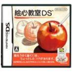 (DS) 絵心教室DS  (管理:370773)