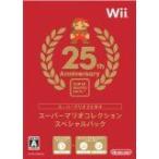(Wii) スーパーマリオコレクション スペシャルパック  (管理:380477)