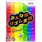 (Wii) みんなのリズム天国  (管理:380533)