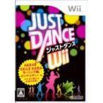 (Wii) JUST DANCE Wii  (管理:380543)