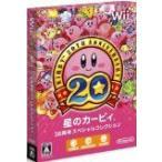 (Wii) 星のカービィ 20周年スペシャルコレクション  ※外箱・ブックレットなし (管理:380573)