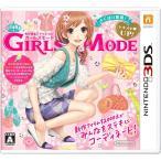 (3DS) わがままファッション GIRLS MODE よくばり宣言! トキメキUP!  (管理:410385)
