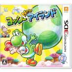 (3DS) ヨッシー New アイランド  (管理:410406)