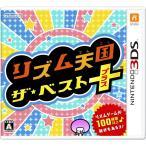 (3DS) リズム天国 ザ・ベスト+ (管理:410519)