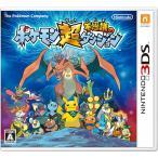 (3DS) ポケモン超不思議のダンジョン (管理:410558)
