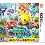 「(3DS) みんなのポケモンスクランブル (管理:410578)」の画像