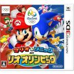 (3DS) マリオ&ソニック AT リオオリンピック(TM) (管理:410607)