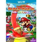 (Wii U)ペーパーマリオ カラースプラッシュ (管理:381130)