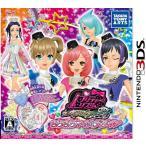 (3DS) プリティーリズム レインボーライブ きらきらマイ☆デザイン  (管理:410335)