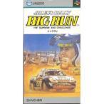 (SFC) BIG RUN(ビッグラン) (管理:3336)