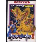 (FC) ドラゴンバスター2 (管理:8988)