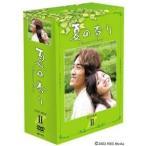 夏の香り DVD-BOX 2 (管理:60261)