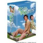サンドゥ、学校へ行こう! DVD-BOX 1 (2005) (管理:64386)