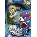デジモンセイバーズ(2) (DVD) (2006) 保志総一朗; 野