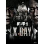 相棒シリーズ X DAY (Blu-ray) (2013) 田中圭; 川原和久; 国仲涼子; 別所哲也; 田口トモロヲ; 宇津井健; ... (管理:251332)