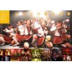 初めての課外授業〜2009.5.24 名古屋ボトムライン (DVD)