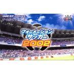 (GBA)フォーメーションサッカー 2002 (管理:) 47199