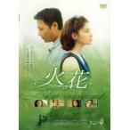 火花 vol.4(字幕版) (レンタル落ち) (DVD) (2006)  (管理:187453)
