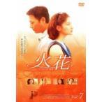 火花 vol.7 (レンタル落ち) (DVD) (2006)  (管理:187456)