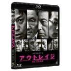 アウトレイジ (Blu-ray) (2010) ビートたけし; 三浦友和; 椎名桔平; 加瀬亮; 北野武 (管理:213592)