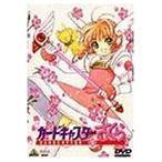 カードキャプターさくら Vol.2 (DVD) (1999) 丹下桜; 久川綾; 岩男潤子; CLAMP (管理:134583)