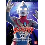 ウルトラマンダイナ(11) (DVD)(管理:207924)