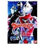 ウルトラマンガイア(3) (DVD)(管理:135100)