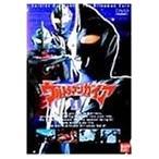ウルトラマンガイア(4) (DVD)(管理:176715)