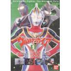 ウルトラマンガイア(9) (DVD)(管理:207909)