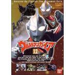ウルトラマンガイア(12) (DVD)(管理:207912)