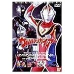 ウルトラマンガイア(13) (DVD)(管理:177289)