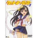 ゲートキーパーズ Vol.1  DVD