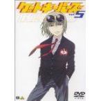 ゲートキーパーズ Vol.5  DVD