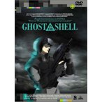 GHOST IN THE SHELL 攻殻機動隊 (DVD)(管理:138438)