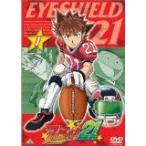 アイシールド21 Vo.1 (DVD) (2005) 入野自由; 田村淳;