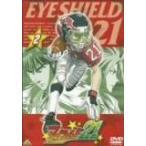 アイシールド21 Vo.2 (DVD) (2005) 入野自由; 田村淳;