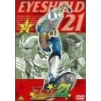 EYESHIELD 21 (DVD) (2006) 入野自由; 田村淳; 平野綾