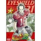 アイシールド21 9 (DVD) (2006) 入野自由; 田村淳; 平