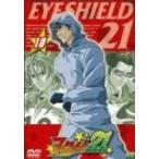 アイシールド21 10 (DVD) (2006) 入野自由; 田村淳;