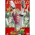 アイシールド21 12 (DVD) (2006) 入野自由; 田村淳;