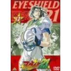 アイシールド21 13 (DVD) (2006) 入野自由; 田村淳;