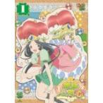 姫様ご用心 1 (DVD) (管理:144341)