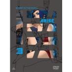 攻殻機動隊ARISE (GHOST IN THE SHELL ARISE) 3 (DVD) /  (管理:206227)