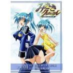みさきクロニクル ダイバージェンス・イヴ Vol.1 (DVD) (2004) かかずゆみ; 小林早苗 (管理:55425)